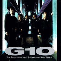 【中古CD】ゴスペラーズ『G10』|federicomedia