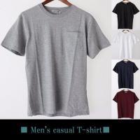 綿 100% クルーネック ポケット付 半袖 Tシャツ ポケTです。  ◆M/L/LL (M)着丈6...