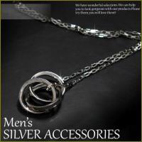 コンビネーション3リングがかっこいいメンズネックレスです!  ◆チェーン長さ:約60cm/輪:直径約...