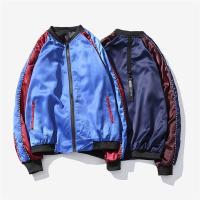 メンズ ミリタリージャケット MA-1 ジャンパー ジャケット ブルゾン スタジャン お兄系 秋物 秋冬 大きいサイズ