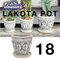 植木鉢 おしゃれ 室内 鉢カバー 底穴あり 受皿付 ラコタ ポット LAKOTA POT 18 ダルトン dulton