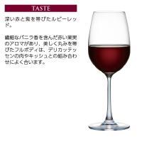 赤ワイン フランス ボルドー アンドレ リュルトン シャトー ギボン 2016 750ml wine|felicity-y|05