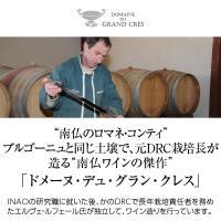 赤ワイン フランス ドメーヌ デュ グラン クレス コルビエール クレッシェンド ルージュ 2016 750ml wine|felicity-y|02