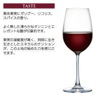 赤ワイン フランス ドメーヌ デュ グラン クレス コルビエール クレッシェンド ルージュ 2016 750ml wine|felicity-y|05