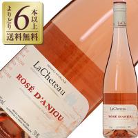 ロゼワイン フランス ラシュトー ロゼ ダンジュ 2019 750ml wine|felicity-y