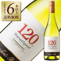 白ワイン チリ サンタ リタ 120(シェント ベインテ) シャルドネ 2018 750ml wine|felicity-y