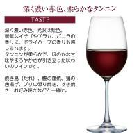 赤ワイン チリ サンタ リタ 120(シェント ベインテ) メルロー 2016 750ml wine felicity-y 05