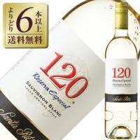 白ワイン チリ サンタ リタ 120(シェント ベインテ) ソーヴィニヨン ブラン 2019 750ml wine|felicity-y