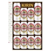 ビール ギフト キリン ラガービールセット K-NRL3 しっかりフル包装+短冊のし お中元 お歳暮 beer gift felicity-y