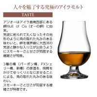ウイスキー アードベッグ  (アードベック)  アン オー 46.6度 正規 箱付 700ml シングルモルト 洋酒 whisky|felicity-y|03