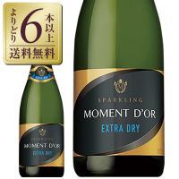 スパークリングワイン スペイン サントリー モマンドール エクストラ ドライ 750ml sparkling wine|felicity-y