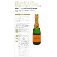 シャンパン フランス ヴーヴ クリコ(ヴーヴクリコ) イエローラベル ブリュット ハーフ 正規 スライドボックス 375ml champagne|felicity-y|02