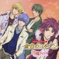 発売日:2008/12/24 収録曲: / PROLOGUE〜土浦とグラウンドで〜 / Drama1...