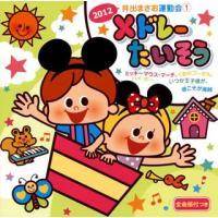 発売日 20120411