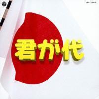 発売日 20130522