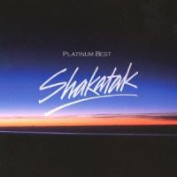 プラチナム・ベスト シャカタク / シャカタク (CD)