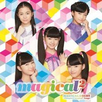 MAGICAL☆BEST -Complete magical2 Songs- / magical2 (CD)