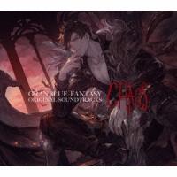 GRANBLUE FANTASY ORIGINAL SOUNDTRACKS Ch.. / ゲームミュージック (CD)