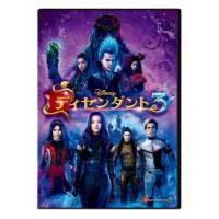 ディセンダント3 / ダヴ・キャメロン (DVD)