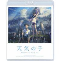 「天気の子」Blu-ray スタンダード・エディション(通常版)(Blu-ray.. /  (Blu-ray)