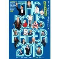 ザ・ニュースペーパー LIVE 2019 / ニュースペーパー (DVD)
