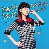 POWER CHORD(TYPE-B)(M-CARD付) / 工藤晴香 (CD) [店舗別特典付き]