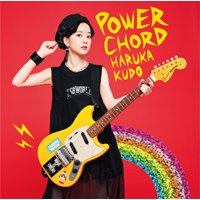 POWER CHORD(TYPE-C) / 工藤晴香 (CD) [店舗別特典付き]