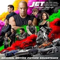 CD/オリジナル・サウンドトラック/ワイルド・スピード/ジェットブレイク オリジナル・サウンドトラック (歌詞対訳付)