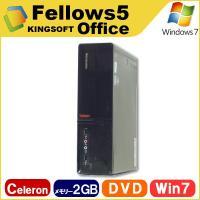 格安!!Windows7搭載デスクトップ!  中古でも安心!1年保証付き  1〜3日以内に埼玉から発...