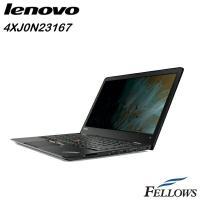 新品 Lenovo ThinkPad 13用 プライバシーフィルター 4XJ0N23167 新品