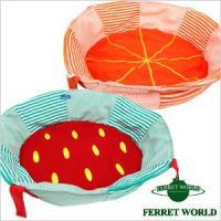 ・人気のバスケット型ハンモック。 ・春・夏にぴったりなスイカとオレンジがモチーフ。 ・フェレットがく...