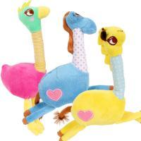 フェレット おもちゃ へんてこサファリ フェレット おもちゃ ぬいぐるみ