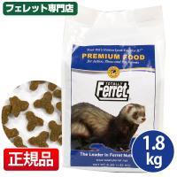 トータリー グロース&メンテナンス 1.8kg フェレット/フード/フェレットフード/ベビー/アダルト/エサ/えさ/餌