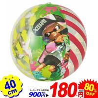 浮き輪 スプラトゥーン2 ビーチボール 40cm 900円(税抜)  19J04 子供会 景品 お祭り 縁日 浮き輪 うきわ&プール