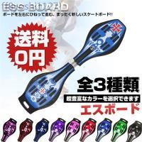 【仕様】 スケートボード材質:金属、プラスチック 車輪材質:プラスチック(光る) サイズ 86.5c...