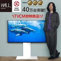 テレビ台 WALL 壁寄せテレビスタンド V2 ロータイプ 32~60v対応 壁寄せテレビ台 おしゃれ テレビボード コード収納 ホワイト ブラック ウォールナット