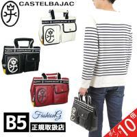 ■商品の詳細説明■  ブランド名 カステルバジャック CASTELBAJAC   商品 ドミネ ミニ...