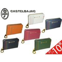 ■商品の詳細説明■  ブランド名 カステルバジャック CASTELBAJAC   商品 シェスト 小...