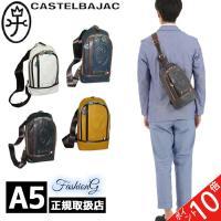■商品の詳細説明■  ブランド名 カステルバジャック CASTELBAJAC   商品 ルポ ワンシ...