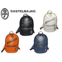 ■商品の詳細説明■ ブランド名 カステルバジャック CASTELBAJAC 商品 ダース リュックサ...