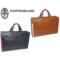 ■商品の詳細説明■  ブランド名 カステルバジャック[CASTELBAJAC]  商品 カステルバジ...