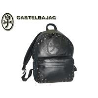 ■商品の詳細説明■  ブランド名 カステルバジャック CASTELBAJAC   商品 フラム リュ...