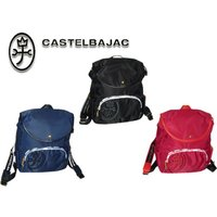 ■商品の詳細説明■ ブランド名 カステルバジャック CASTELBAJAC 商品 プティ リュックサ...