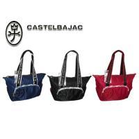 ■商品の詳細説明■ ブランド名 カステルバジャック CASTELBAJAC 商品 プティ トートバッ...