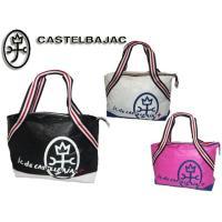 ■商品の詳細説明■  ブランド名 カステルバジャック CASTELBAJAC   商品 セイルシリー...