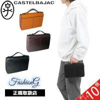 カステルバジャック CASTELBAJAC 新商品トリエ2層式セカンドバッグ/164205