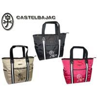 ■商品の詳細説明■  ブランド名 カステルバジャック CASTELBAJAC   商品 トートバッグ...