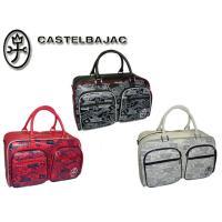 ■商品の詳細説明■ ブランド名 カステルバジャック CASTELBAJAC 商品 ボストンバッグ 商...