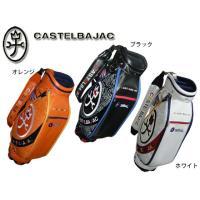 ■商品の詳細説明■  ブランド名 カステルバジャック CASTELBAJAC   商品 キャディーバ...