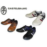 ■商品の詳細説明■ ブランド名 カステルバジャック CASTELBAJAC 商品 フェイクレザースニ...